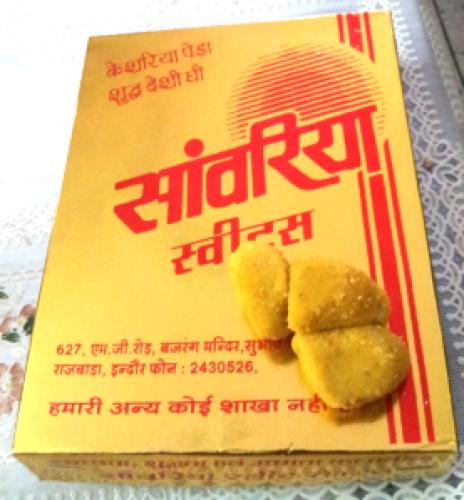 #Saanwariya Sweets..
