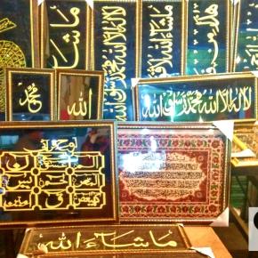 Iftar Food Trail on Ramadan day30th @ Jama Masjid, OldDelhi