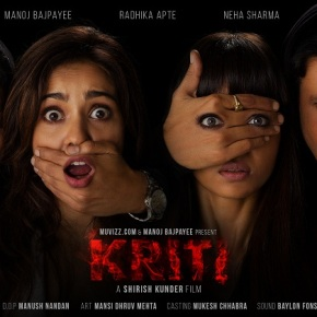 Kriti Movie (Short Film)- A Viewer's Review