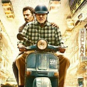Te3n Movie (2016) – a Viewer's Review